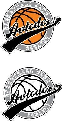 free vector Avtodor basketball club
