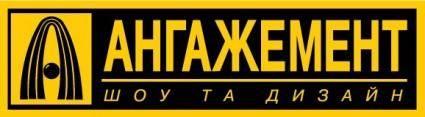 Angajement logo
