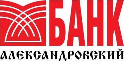 Aleksandrovskiy bank logo