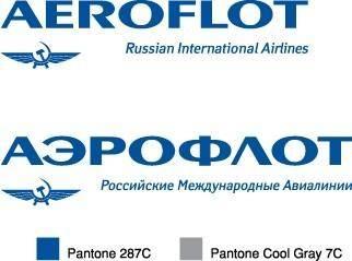 free vector Aeroflot logo