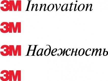 free vector 3M logos