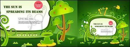 Green Catool