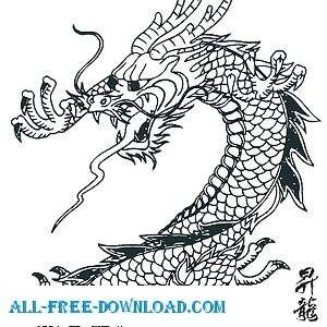 free vector Japanese Dragon Vector Art