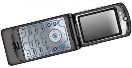 Vector motorola cell phone