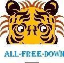 free vector Tiger Face 5