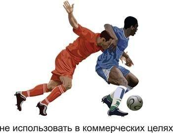 Football vector 5