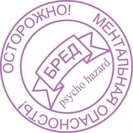 free vector Stamp of mental hazard
