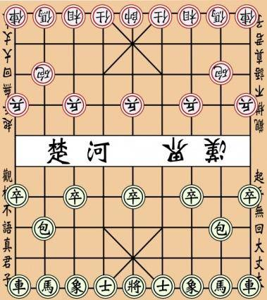 Chinese Chess clip art
