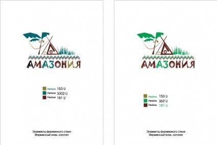 Amazonia logo