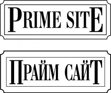 free vector Prime Site logo