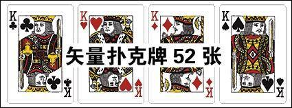 free vector Poker vector material