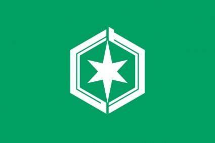 Flag Of Hikone Shiga clip art
