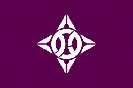 Flag Of Itabashi Tokyo clip art