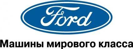 free vector Ford World Class cars logo
