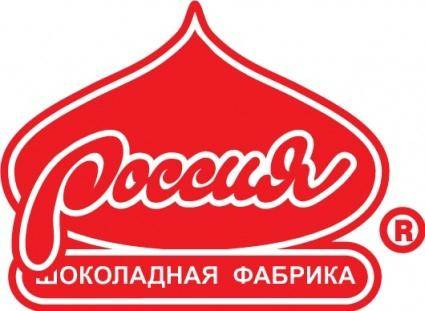 Russia chocolate factory