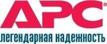 free vector APC logo2