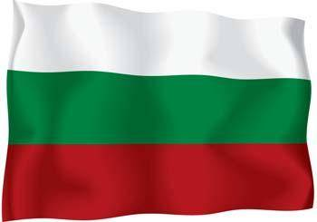 free vector Bulgaria Flag Vector