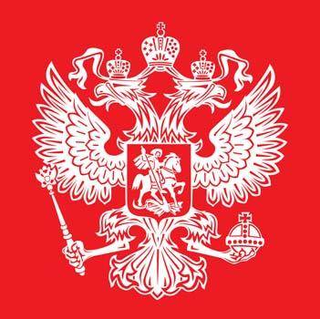 Russian Flag Logo 3
