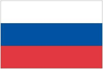 free vector Flag Of Russia Vector