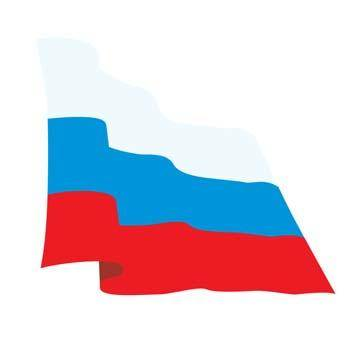 Flag Of Russia Vector 2