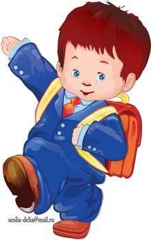 School boy vector 9