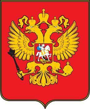 free vector Russian Federation Emblem