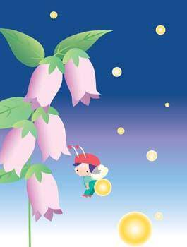 free vector Bell Flower 4