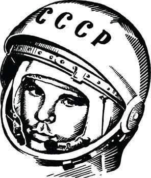 free vector Space helmet