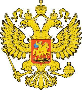 Russian Flag Logo 5