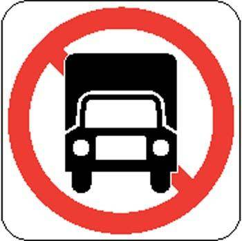 No Truck Sign Board Vector