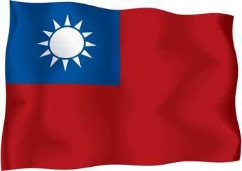 free vector Myanmar Flag Vector