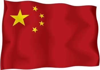 Chinese Flag Vector