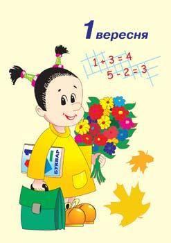 free vector School girls vector 3