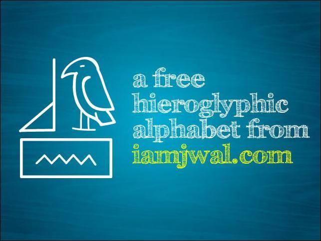 free vector A Stylized Egyptian Hieroglyphic Alphabet Stylized Egyptian Hieroglyphic
