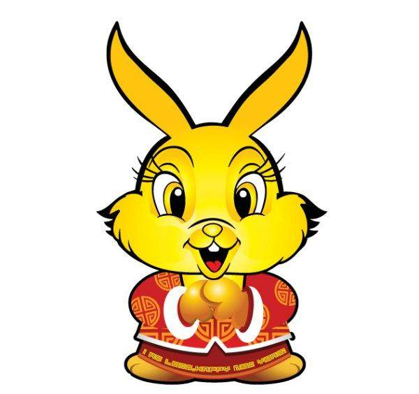 Happy New Year Rabbit Vector New Year Rabbit New Year Rabbit