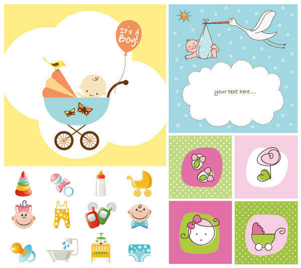 Vector Cute Baby Items Subject Vector