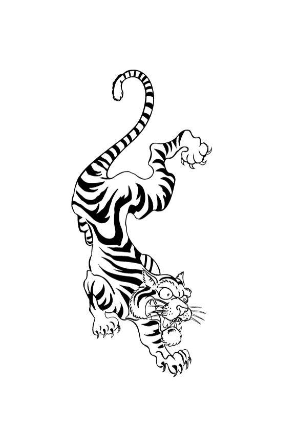 Free Tattoo Style Vector Tiger