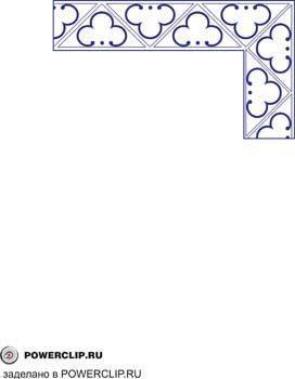 free vector Upper Frame Pattern