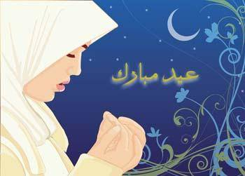 free vector Arabian Moslem Girl