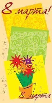 free vector Envelope pattern and flower mark