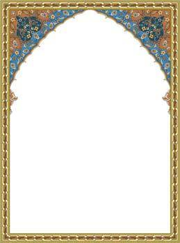 Frame Vector Pattern 20