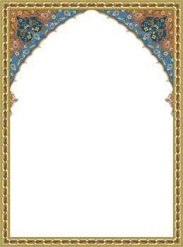 Frame Vector Pattern 20
