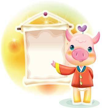 free vector Pig 65