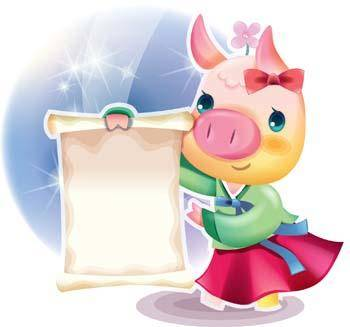 free vector Pig 73