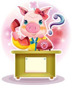 free vector Pig 63