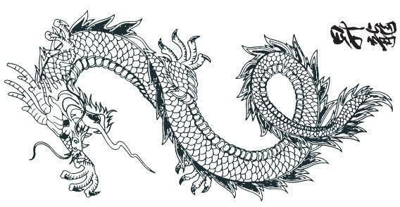 Japanese dragon free vector