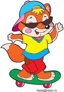 Fox Vector 5