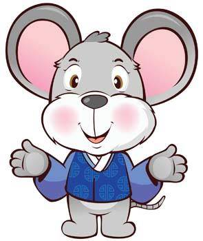 Mouse Vector 42