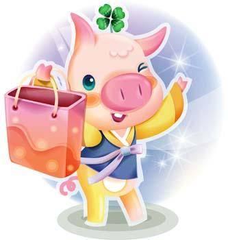 Pig 51