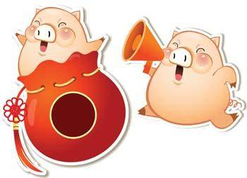 free vector Pig 10